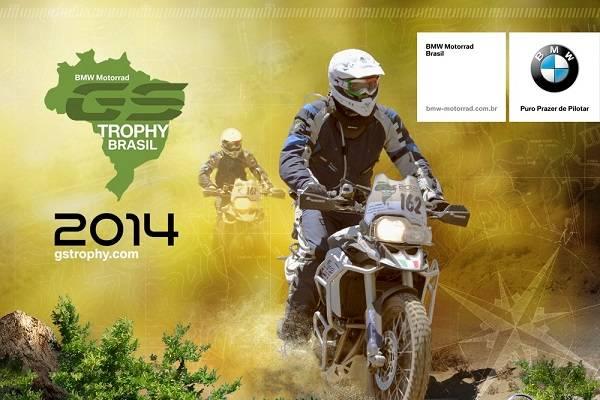 gsthrophy2014